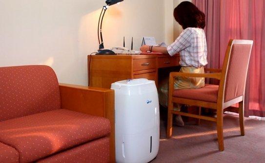 Máy hút ẩm cao cấp FujiE giá rẻ hàng đầu tại Nhật Bản