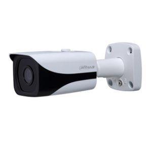 Camera DaHua IPC-HFW4220E