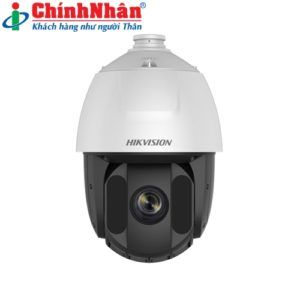 Camera IP DS-2DE5225IW-AE