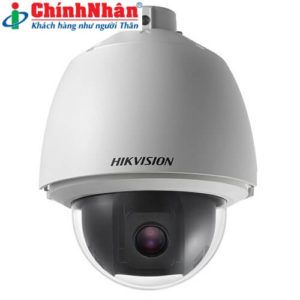 Camera IP DS-2DE4225W-DE