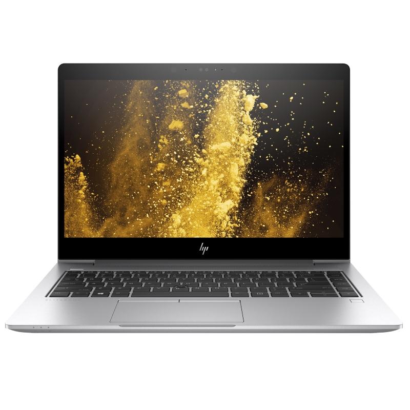 HP Elitebook 840 G5 - Sự vượt trội hoàn hảo