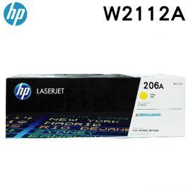 Mực HP 206A LaserJet M255 Yellow W2112A