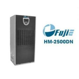 Máy hút ẩm FujiE HM-2500DN